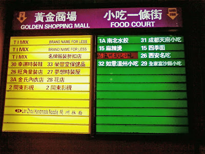 Golden Shopping Mall Stall Listing