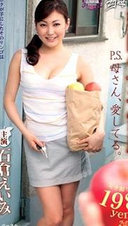 Phim Sex Loạn Luân Nhật Bản