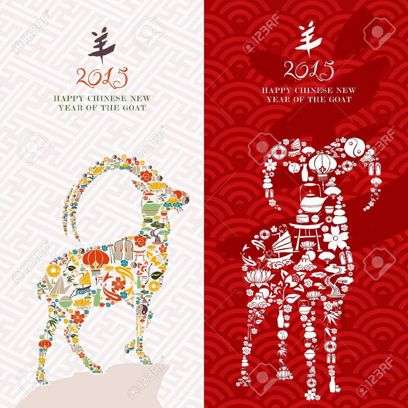 Chinese new year 2015 images hd wallpapers pictures greetings pics chinese new year 2015 greetings cards images pics you can download whichever you like kristyandbryce Choice Image