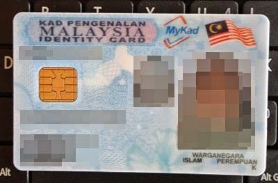 Permohonan MyKad dah siap, memohon gantian kad pengenalan atau mykad, kad pengenalan, ic, identity card