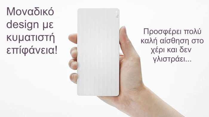 ZMI-powerbank-10000