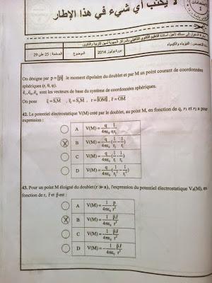 الاختبار الكتابي لولوج المراكز الجهوية - الفيزياء والكيمياء للثانوي التاهيلي 2014  25