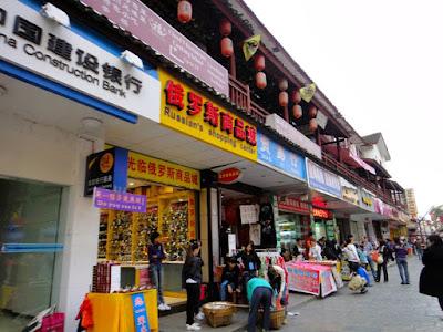 Russian's shopping center in Xi Jie Yangshuo China