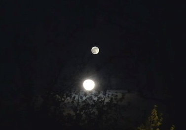 supermoon screenshot on iPhone