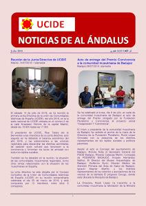 Noticias de Al Ándalus de julio 2018