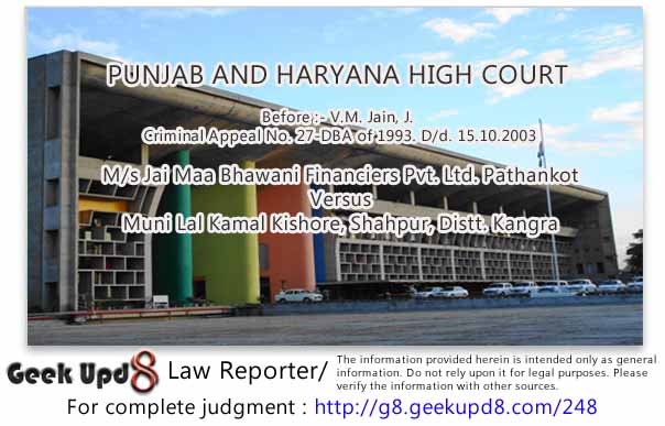 CrPC, Section 320 - High Court may allow any person to compound any offence which such person is competent to compound