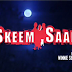AUDITIONS: Skeem Saam Is Holding Auditions In Johannesburg and Hammanskraal