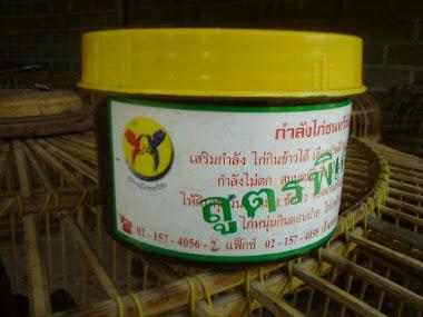 KAMPLANG DARI BANGKOK THAILAND