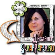 I design for Scrap Paper