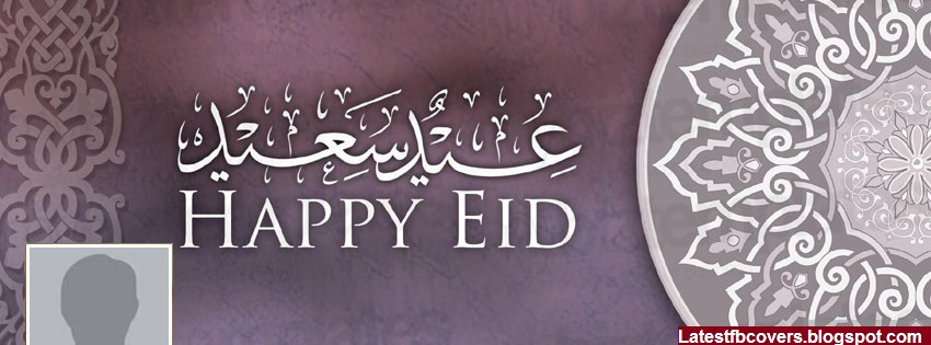 eid-ul-fitr-greetings-facebook-cover