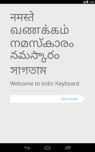 type-malayalam-hidi-kannada-tamil-marathi-urdu-in-android