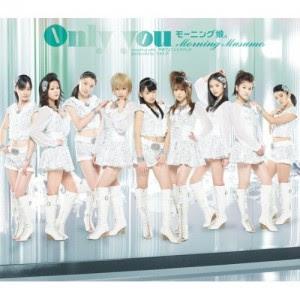 Regular Version (Somente CD)