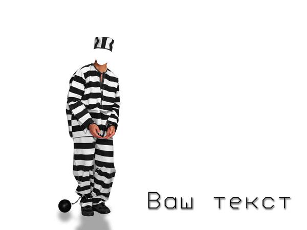 photoshop tutuklu cezaevi kostümü indir