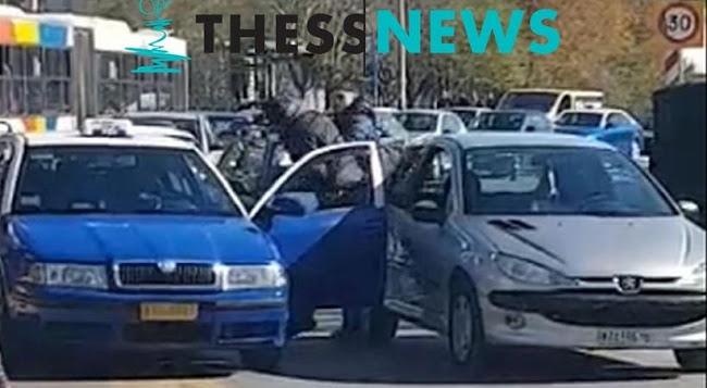 Απίστευτο σκηνικό στη Θεσσαλονίκη - Οδηγοί παίζουν μπουνιές στο κέντρο της πόλης [Βίντεο]