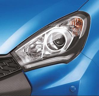 Projector Headlamp dengan LED Position Lamp New Sirion 2015