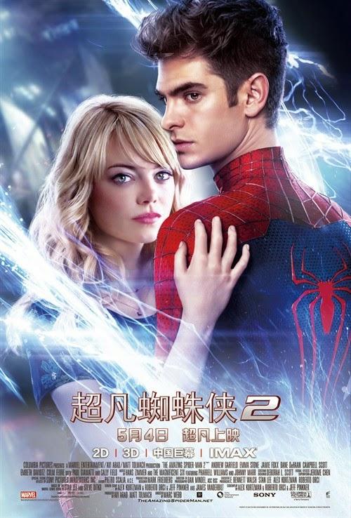 spiderman-tas2-poster-chino.jpg