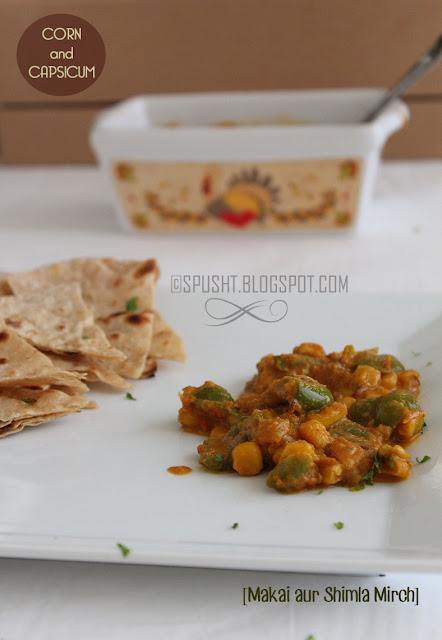Corn and Capsicum Curry Makai aur Shimla Mirch ki Sabzi