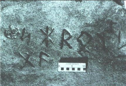 Rhode Island Rune Stone