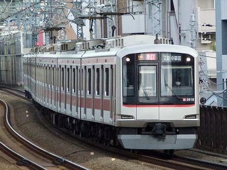 東急東横線 急行 元町・中華街行き 5050系