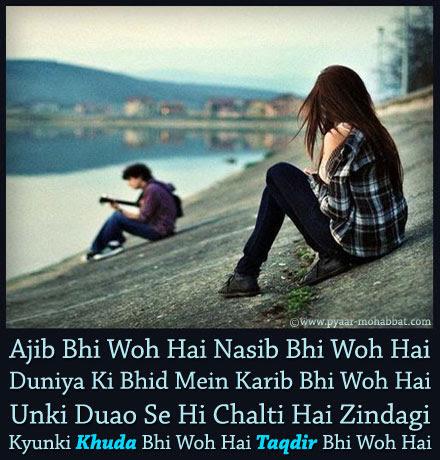 Zindagi Love Shayari For Boyfriend - Hindi Pyaar Mohabbat Shayari
