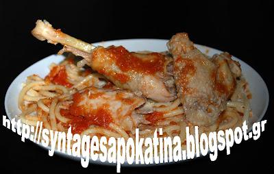 κόκορας με μακαρόνια http://syntagesapokatina.blogspot.gr