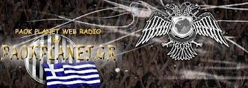 paok web radio