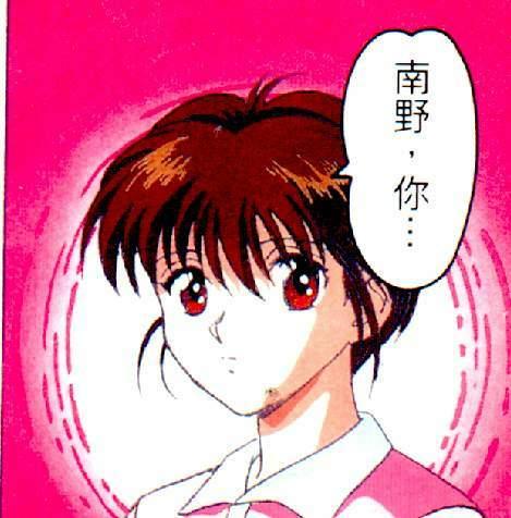 hakusho fanfiction: