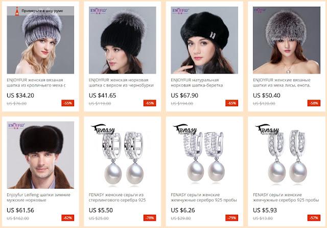 Молл в Москве товары с местной доставкой и дополнительными гарантиями