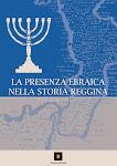LA PRESENZA EBRAICA NELLA STORIA REGGINA, Felice Delfino