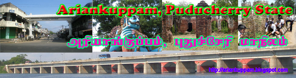 Ariankuppam, Pondicherry State