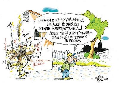 «Μικρή» ΔΕΗ – Μέγα σκάνδαλο! Γράφει ο Νίκος Μπογιόπουλος