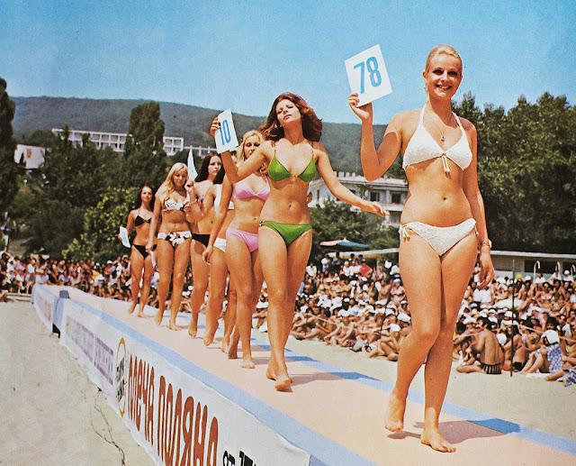 мисс Золотые Пески 1974