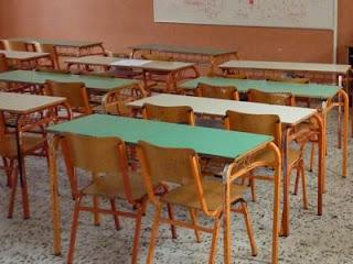 Ψυχολόγοι σε 106 σχολεία