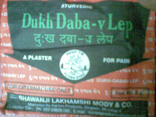Dukh Dabav Lep
