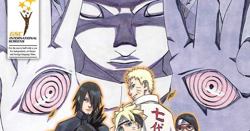 Boruto Naruto the Movie Subtitle Indonesia - YouTube