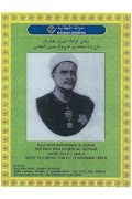 Mufti Hj. Wan Muhammad