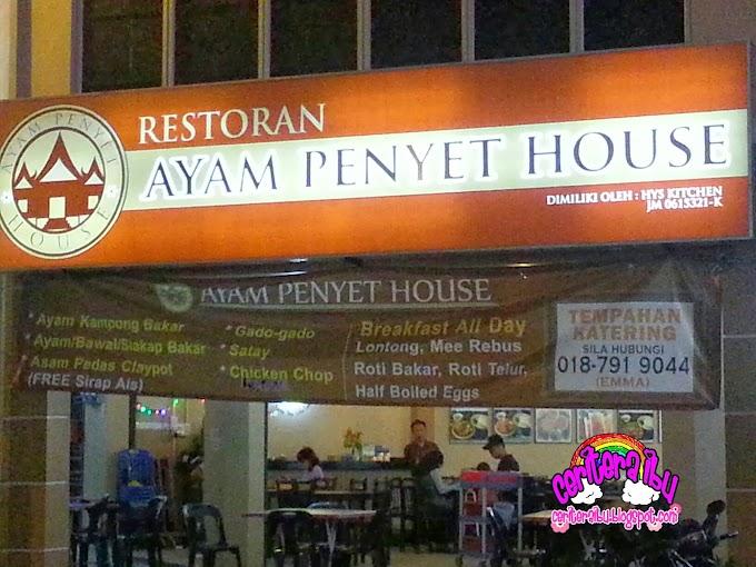 JJCM :: Restoren Ayam Penyet House