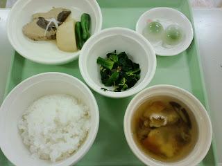 写真:パルス入院1日目の昼食