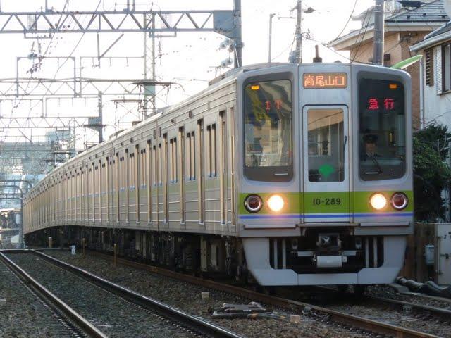 京王電鉄 急行 高尾山口行き7 10-000形280F