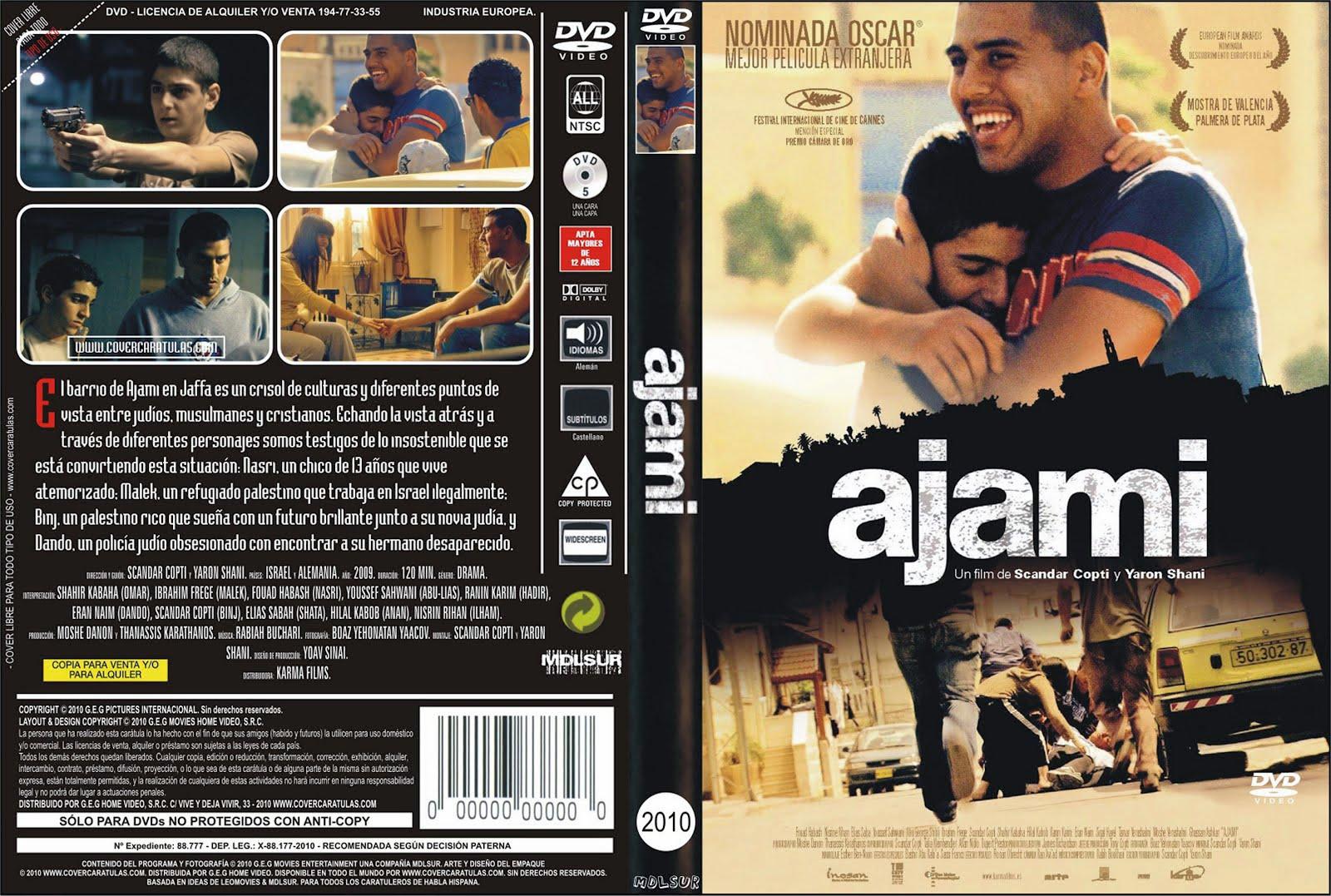 Ajami Dvd Cover Art