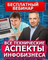 http://tinyurl.com/Parabellum-Popov-Vebinar