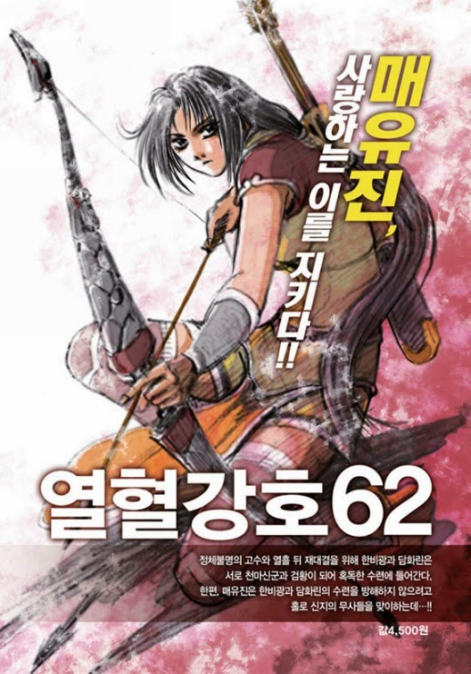 Hiệp Khách Giang Hồ - Chapter 449 - Pic 35