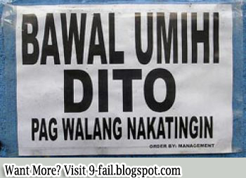 Funny Pinoy Signs