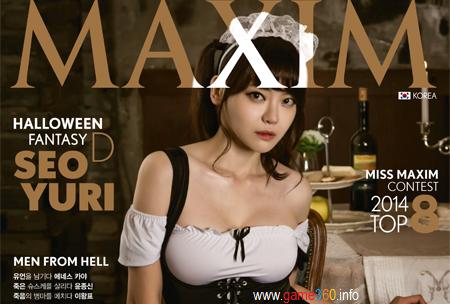 Cosplay nóng bỏng trên bìa tạp chí Hàn Quốc