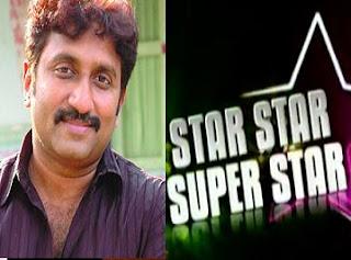 Director Sreenu Vaitla in Star Star Super Star