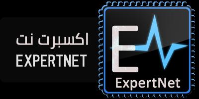 Expert-Net .. اكسبرت نت