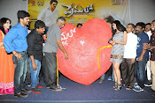 Premalo ABC Movie Audio Release Function-thumbnail-13