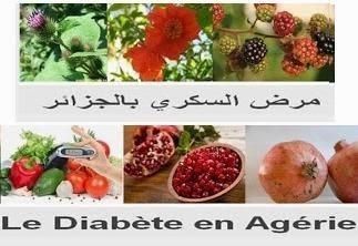 Diabete en Algérie