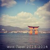 2014西日本跨年