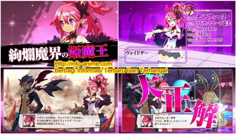 PV Terbaru Game Makai Senki Disgaea 5 Perkenalkan Karakter Seraphina